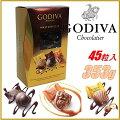 GODIVA ゴディバ マスターピースシェアリングパック45粒入り 353g