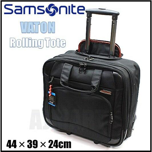 【送料無料】サムソナイト Samsonite 2輪キャリーケース Samsonite VATON ローリングトート サムソナイト ローリングバッグキャリーバッグ/ビジネスバッグ/PCバッグ/パソコンバッグ/出張/旅行/