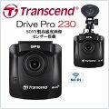 【Transcend】 トランセンド ドライブレコーダー DrivePro 230 SONY製高感度画像センサー /高画質フルHD/Wi-Fi/GPS内蔵/常時録画/速度・衝突センサー搭載/スマホ連動/運転支援機能/ TS16GDP230M/ドライブカメラ