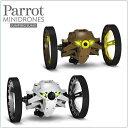 【PARROT】 ミニ ドローン ジャンピングスーモ 広角カメラ付 2輪型ロボット Minidrones Jumping Sumo ドローン/パロット/iPho...