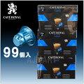 ネスプレッソ用カプセル99個入【CAFEROYAL】ルンゴLUNGO33個×3箱/カフェロイヤル/COSTCO/コストコ/レギュラーコーヒー
