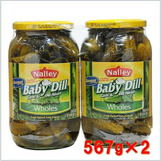 【NALLEY BABY DILL】 ピクルス 67g×2本セット Pickles/きゅうり/酢漬け/瓶詰/大容量/コストコ