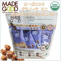 【MADEGOOD】オーガニックグラノーラミニチョコチップ/ミックスベリー大容量480g24g×20袋グラノーラボール/シリアル/ダイエット/朝食/おやつ/コストコ/オーツ麦/スーパーフード/有機