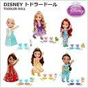 【Disney】 ディズニー プリンセス トドラードール アクセサリーセット アリエル/ラプ...