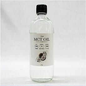 大容量 470g 【Coco MCT OIL】ココナッツ MCT オイル 中鎖脂肪酸油/MTCオイル/無添加/フラットクラフト/ダイエット
