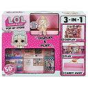 【L.O.L. Surprise 】 LOL サプライズ ポップアップストア 3-IN-1 コレクション&ディスプレイケース キャリーケース/…