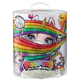 【Poopsie】プープシー スライム サプライズ Poopsie Slime Surprise Unicorn-Rainbow Bright Star or Oopsie Starlight ユニコーン/おもちゃ/人形/女の子用/プレゼント/lol