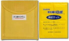 日革研究所 ダニ捕りロボ ソフトケース+誘引マット ラージサイズ1個組