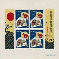 赤べこ(小)日本のお土産会津張子赤べこ約12.0×6.0×5.0(cm)