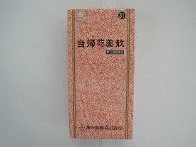 【第2類医薬品】当帰芍薬散エキス顆粒(45包)