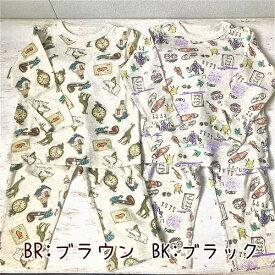 NEBULA ネブラ OCEAN&GROUND オーシャンアンドグラウンド Boy's 長袖パジャマ 子供用パジャマ 子供用長袖 メール便無料