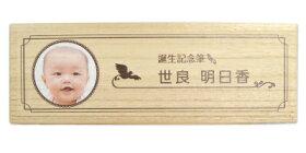 赤ちゃん筆【送料無料】(胎毛筆・誕生記念筆・熊野筆)彩コース(ピンク/黒)/ta-aya