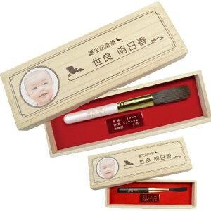 赤ちゃん筆【送料無料】(胎毛筆・誕生記念筆)熊野筆の技術で制作する赤ちゃん筆彩コース(4色)/ta-aya