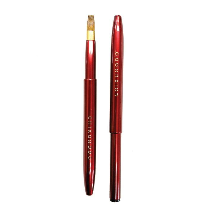 【名入無料】竹宝堂 熊野化粧筆(熊野筆・メイクブラシ)リップブラシ/L-3