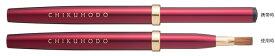 【名入無料】竹宝堂 熊野化粧筆(熊野筆・メイクブラシ)リップブラシ/L-8