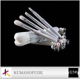 【名入れ無料】Amanaメイクブラシ(熊野化粧筆)5本セット/熊野筆/A-006
