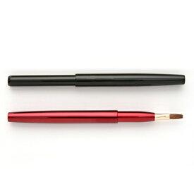 【名入無料】瑞穂 熊野化粧筆(熊野筆・メイクブラシ)携帯用リップブラシ 平型(S)紅筆/KL-2F