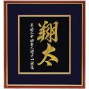 Meshigo dai1