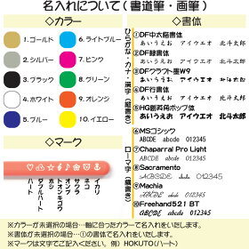 【名入無料】イタチ筆(書道筆)神龍中/S-47