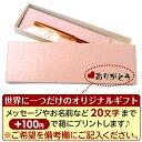 Gift box03