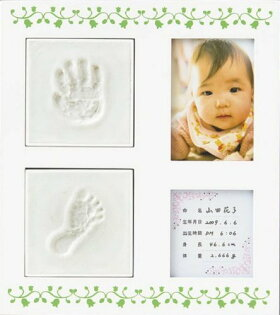 【新発売】赤ちゃん手形足型トレジャー