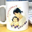オリジナルプリントマグカップ/cup-pri