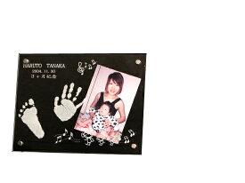 手形足型(赤ちゃん・メモリアル)写真立て/ho-te-6