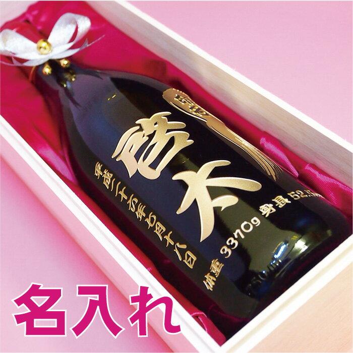 出産記念 ワイン 出産祝い プレゼント ギフト 名入れ 内祝い ボトル 名前 刻印 赤ワイン 赤ちゃん 名前 記念品 返し