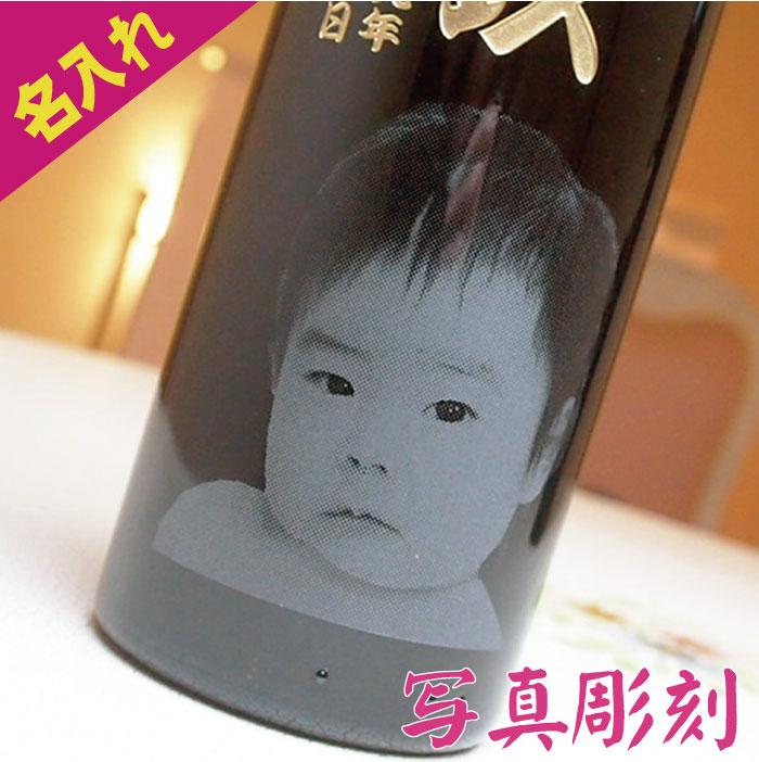 出産記念 ワイン 写真 彫刻 赤ちゃん ボトル エッチング 出産祝い 名入れ プレゼント 内祝い マスデタンヌ ビール 洋酒 ワイン 赤ワイン フランス その他 ラングドック ルーション