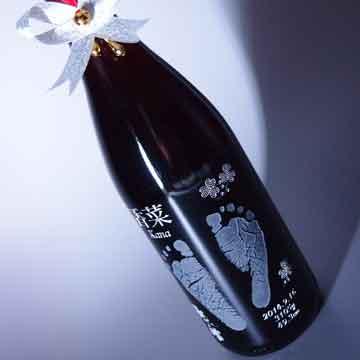 手形 足型 刻印 ワイン 仕立券 出産祝い 彫刻 赤ちゃん 内祝い 名入れ 人気