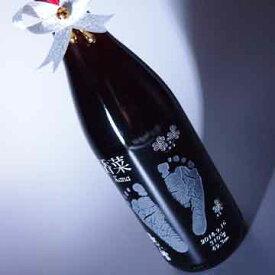 プレゼント 刻印 ワイン 手形 足型 仕立券 出産祝い 彫刻 赤ちゃん 内祝い 名入れ 出産記念 おしゃれ 男の子 女の子 刻印 ボトル 手形足型 刻印 祝い返し インクキット 名前 体重 赤ワイン 贈答