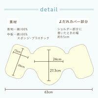 首かっくん(首カックン)にならない頭あてセパレートタイプ全20柄日本製中板が外せるセパレートタイプエルゴ、おんぶ紐・抱っこ紐(抱っこひも)に必須よだれカバー兼ヘッドサポート(首あて)あかちゃんといっしょ