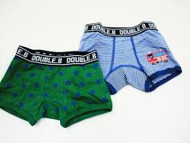 ダブルB(おすすめ)mikihouse DOUBLE.BB君2枚セットボクサーパンツ(90cm、100cm、110cm、120cm、130cm、140cm)
