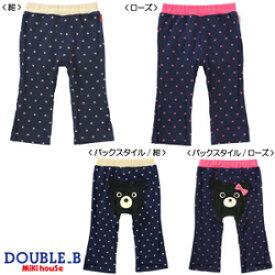 ダブルB(秋冬物)mikihouse DOUBLE.BおしりにBくんドーン★星柄パンツ日本製(100cm)