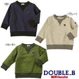 ◎ダブルB(売れ筋)mikihouse DOUBLE.B(Everydayシリーズ)シンプルトレーナー(70cm、80cm、90cm、100cm、110cm、120cm、130cm、140cm、150cm)