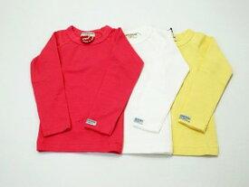 AMPERSAND(FO)アンバサンド無地長袖Tシャツ日本製(80cm、90cm、95cm、100cm、110cm、120cm、130cm)