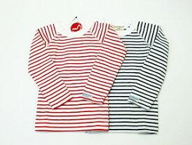 AMPERSAND(FO)アンバサンドボーダー長袖Tシャツ日本製(80cm、90cm、95cm、100cm、110cm、120cm、130cm)