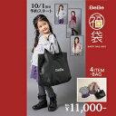 BEBE(べべ)公式女の子用2022年新春福袋(120cm、130cm、140cm、150cm)