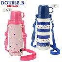 ダブルB(New)mikihouse DOUBLE.Bボーダー星&ドット(携帯用まほうびん)ステンレスボトル水筒