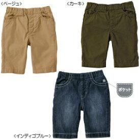 ミキハウス(おすすめ)mikihouse(Everydayシリーズ)薄手の8分丈パンツ(80cm、90cm、100cm、110cm、120cm、130cm、140cm、150cm)