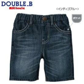 ◎ダブルB(売れ筋)mikihouse DOUBLE.B(Everydayシリーズ)6分丈デニムパンツ(70cm、80cm、90cm、100cm、110cm、120cm、130cm、140cm、150cm)