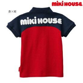 ミキハウス(mikihouse)バックロゴプリント半袖ポロシャツ日本製(80cm、90cm、100cm、110cm、120cm、130cm)