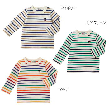 ダブルB(DOUBLE.B)mikihouse(Everydayシリーズ)厚手のボーダー長袖Tシャツ(70cm、80cm、90cm、100cm、110cm、120cm、130cm)