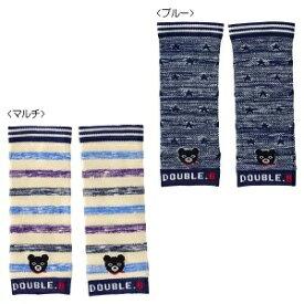 ダブルB(DOUBLE.B)mikihouse星柄&ボーダー柄 爽やかレッグウォーマー日本製