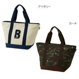 (定価7800円+税をSALE)ダブルB(DOUBLE.B)mikihouseトートバッグ