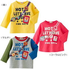 40%オフ限定セール)(定価3200円+税をSALE)ミキハウスホットビスケッツ(HOTBISCUITS)mikihouseボディバッグプリント♪長袖Tシャツ(80cm、90cm)