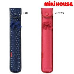 ミキハウス(mikihouse)リボン付き♪(キャンバス)リコーダーケース(ランドセルキャンぺーン)(メール便不可)