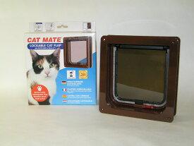 安心のPET-MATE正規品キャットフラップR234(茶)普通猫用、取付け易い両面取付。