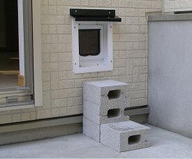 外壁取付用(普通サイズ猫)