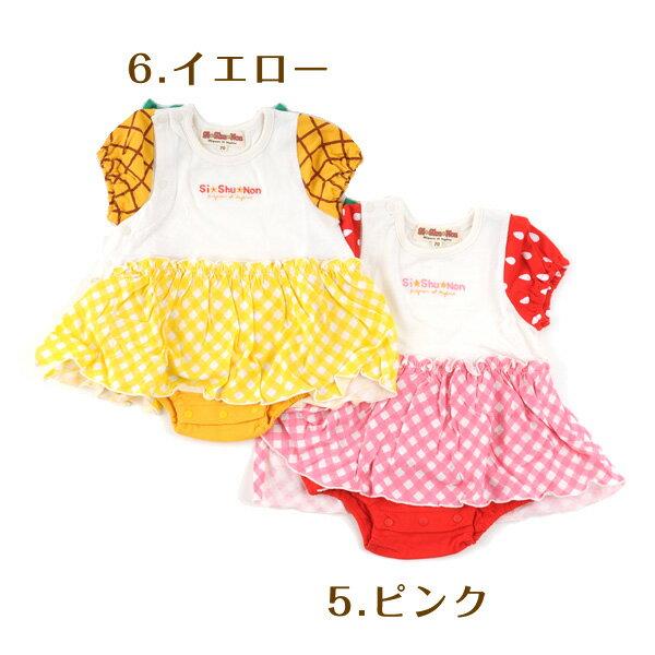 赤ちゃん ベビー服 シシュノンロンパース 半袖 スカート|フルーツ袖スカート付ロンパース|女の子にも男の子にも大人気♪シシュノンサイズ:70 80【162】